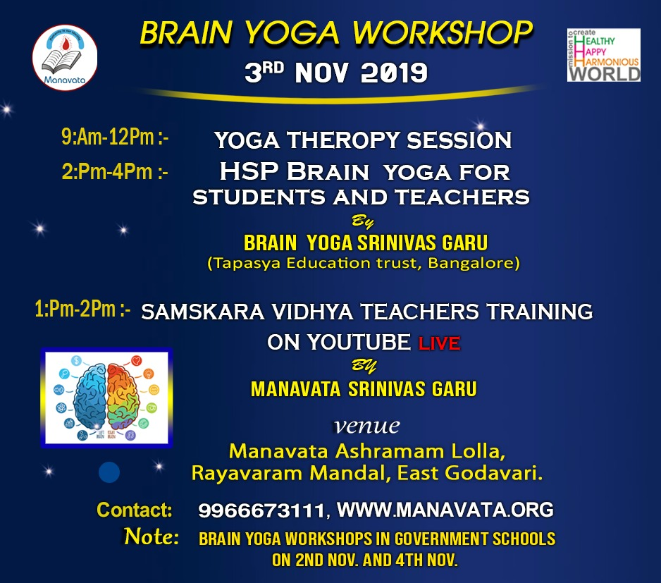 Brain Yoga Workshop Manavata