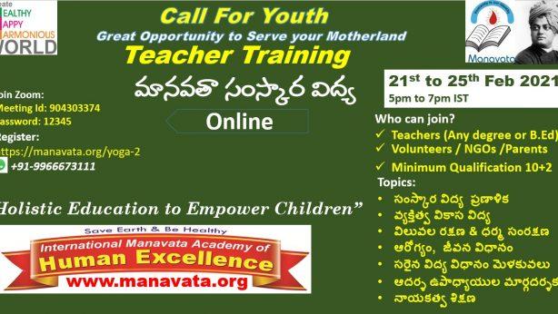 Teacher Training Samskara Vidya